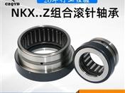 组合轴承NKX..Z