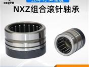 组合轴承NXZ