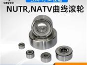 曲线滚轮滚针轴承NUTR15,NUTR25,NUTR35