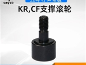螺栓滚轮轴承KR13,CF5,KR32,CF12-1,支撑轴承