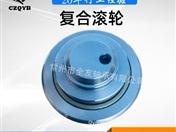 复合滚轮轴承4.0062,MR0009,4.0055,MR0002常州全友滚针轴承有限公司
